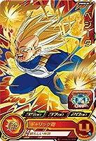 スーパードラゴンボールヒーローズ/PSES5-05 ベジータ