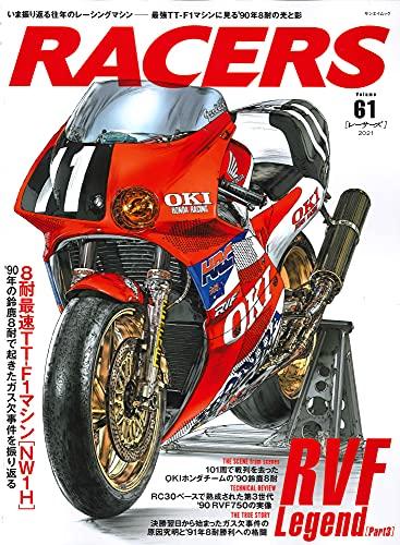 RACERS - レーサーズ - Vol.61 RVF Legend[ Part3 ] (サンエイムック)
