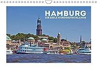 HAMBURG Die Seele Norddeutschlands (Wandkalender 2022 DIN A4 quer): Die Hansestadt und ihre Sehenswuerdigkeiten (Monatskalender, 14 Seiten )