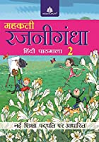 Mehakti Rajnigandha Pathmala - 2