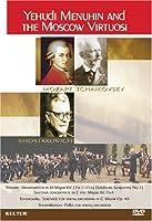 Yehudi Menuhin & The Moscow Virtuosi [DVD] [Import]