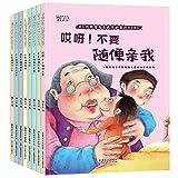 DEALBUHK 8 volúmenes/Set Niños Chinos Deben Leer el bebé Sexo Educación Prevención Conciencia Educación Early Books Bedime Story Book Estimular el interés de los niños por la Lectura.