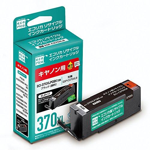 エコリカ キャノン(Canon)対応 リサイクル インクカートリッジ BCI-370XLPGBKブラック(顔料) 対応 ESP-C370XLB