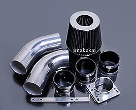 Performance Air Intake for 1998 1999 2000 2001 Ford Ranger 2.5L / 98 99 00 01 Mazda B2500 2.5 l4 Engine (BLACK)