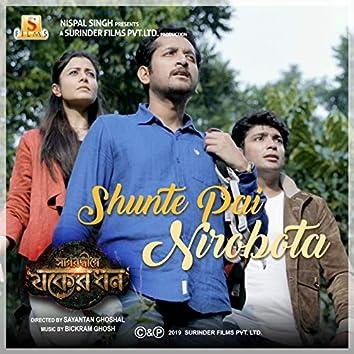 """Shunte Pai Nirobota (From """"Sagardwipey Jawker Dhan"""") - Single"""