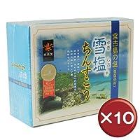 雪塩ちんすこう(ミニ) 12個入(2×6袋) 10箱セット