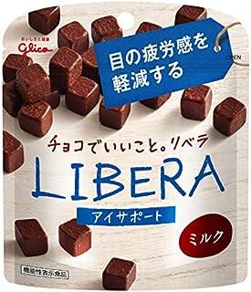 江崎グリコ LIBERAアイサポート(ミルク) 40g ×10個 機能性表示食品