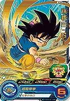 スーパードラゴンボールヒーローズ/UM4-023 孫悟空:GT R