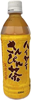 ハイサイさんぴん茶×24本