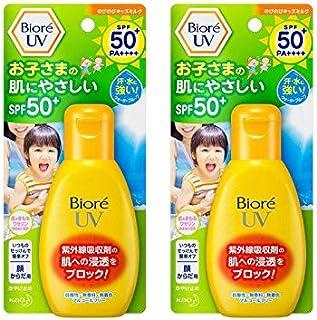 【まとめ買い】ビオレ UV のびのびキッズミルク SPF50+/PA++++ 90g × 2個