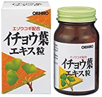 NL イチョウ葉エキス粒(単品)オリヒロ