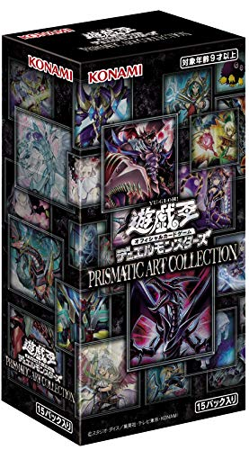 Yugioh OCG Duel Monsters Prismatic Art Collection Box Yu-gioh