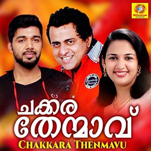sindhupremkumar, chorus, Viswanath V, Salim Kodathur, Rahna K.S, Franko F, P G Noushad, Kabeer K, Sreemoola Nagaram Ponnan