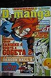 Dorothée Magazine 437 - D. Manga - Dragon Ball GT SANGOKU 4 VEGETA 4 COGETA 2 - LI SHERON - Posters - fév.1998