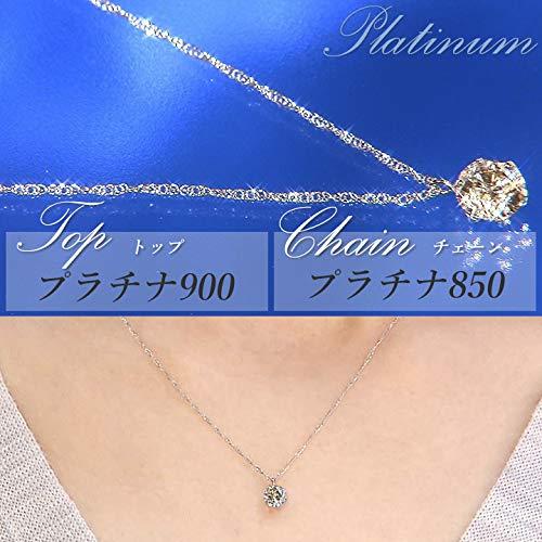 『TBS公式/松屋銀座 プラチナ0.5カラット ダイヤペンダント』の3枚目の画像