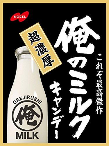 俺のミルク 6袋