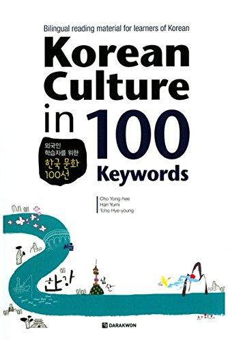Korean Culture in 100 Keywords