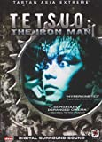 Pop Culture Graphics Tetsuo, The Iron Man Poster Movie (11 x 17 Inches - 28cm x 44cm)