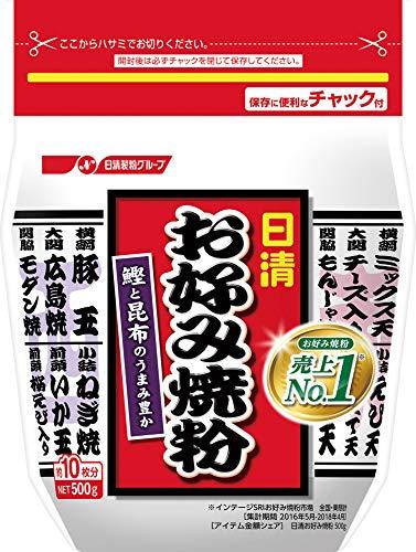 日清フーズ『日清 お好み焼粉』