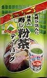 大井川茶園 あがり一丁 寿し粉茶 ティーバッグ 3gX20袋