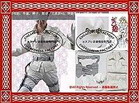 BTT017 はたらく細胞 白血球 コスプレ衣装 風 全セット