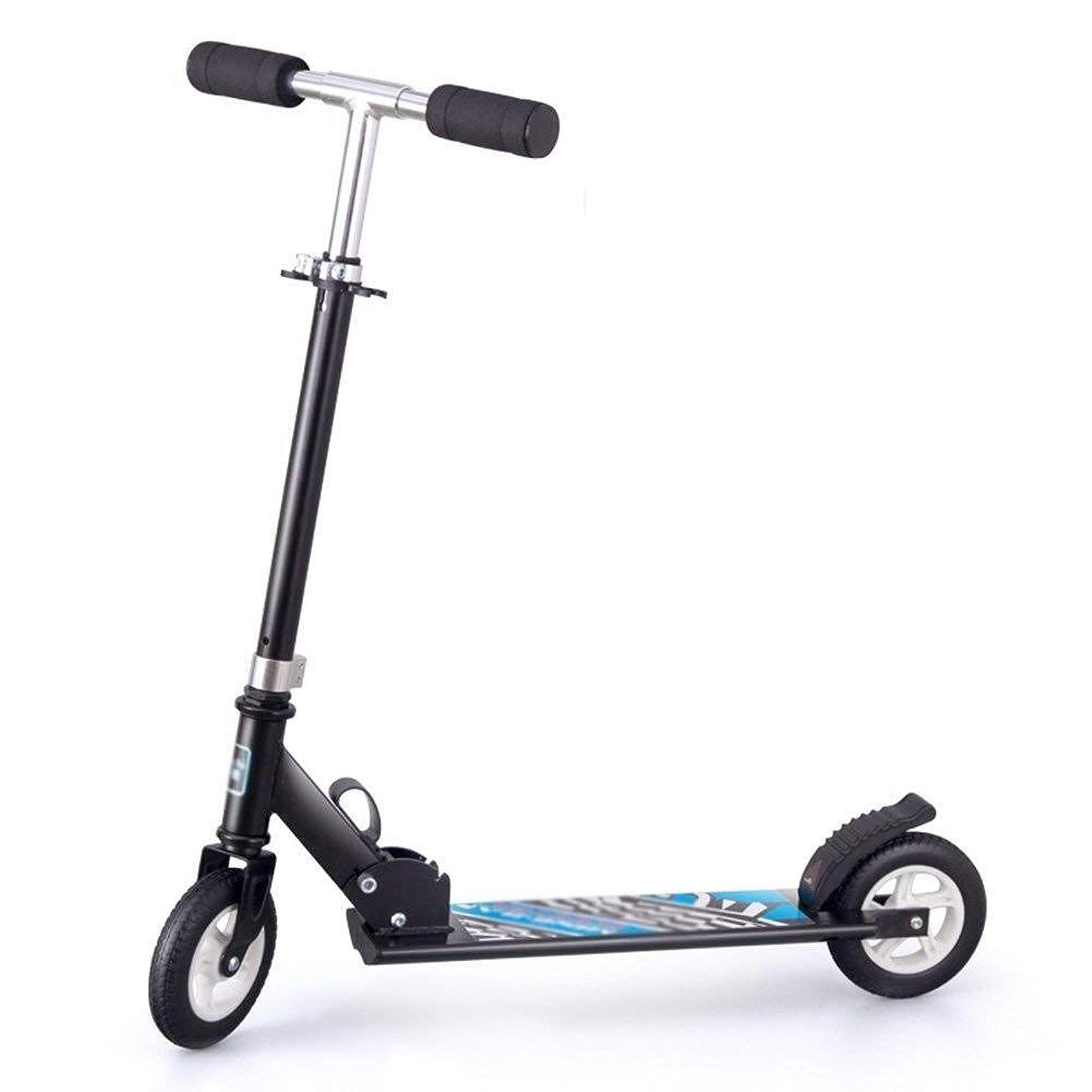 ディンカルビル不愉快強いますHSBAIS 大人のスクーター、スクーター ブレーキ付き 調整可能 折り畳み可能 大人のスクーター 大人向け,black_44x11cm
