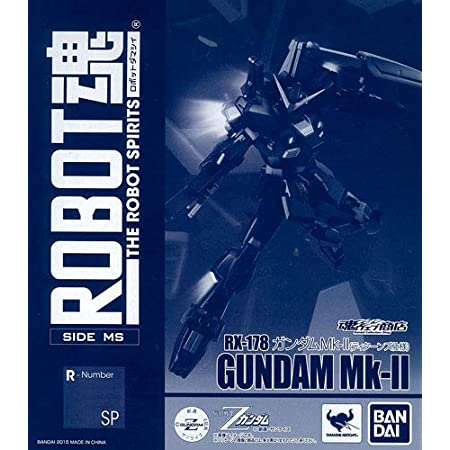 ROBOT魂 -ロボット魂-〈SIDE MS〉 ガンダムMk-II(ティターンズ仕様)(魂ウェブ限定)