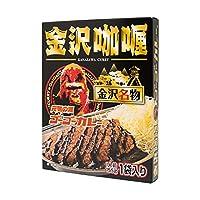 ゴーゴーカレー 金沢咖喱レトルトカレー (155g)1袋入り