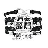 DIYthinker Chinese Online Broma vencer a tu Pecho Pulsera de Amor Adorno de Cuero Torcido Hilo de muñeca
