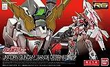 Bandai RG 1/144 RX - 0 Unicorn Gundam BANDE DESSINEE Ver. Plastic Kit