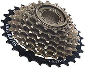 Hycline Shimano 7 Speed Freewheel MF-TZ500-7,Bicycle Freewheel,Multiple Freewheel,Bike Sprocket,14-28 Teeth