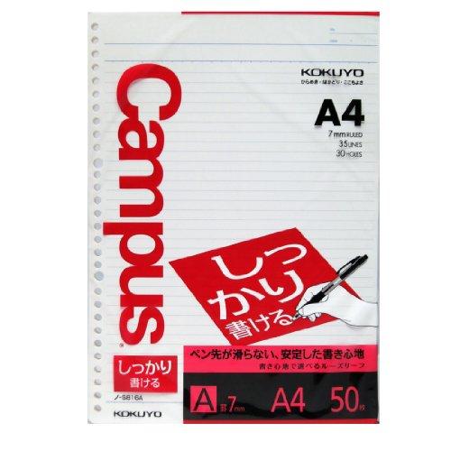 KOKUYO(コクヨ)『キャンパスルーズリーフ(しっかり書ける)A罫 A4 50枚(ノ-S816A)』