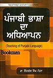 Teaching Of Punjabi Language