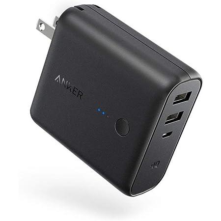 Anker PowerCore Fusion 5000 (モバイルバッテリー 搭載 USB充電器 5000mAh) 【PSE技術基準適合/コンセント 一体型/PowerIQ搭載/折りたたみ式プラグ】 iPhone iPad Android各種対応 (ブラック)