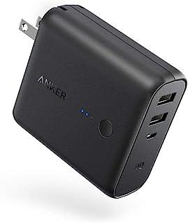 Anker PowerCore Fusion 5000 (モバイルバッテリー 搭載 USB充電器 5000mAh) 【PSE認証済/コンセント 一体型/PowerIQ搭載/折りたたみ式プラグ】 iPhone iPad Android各種対応 (...