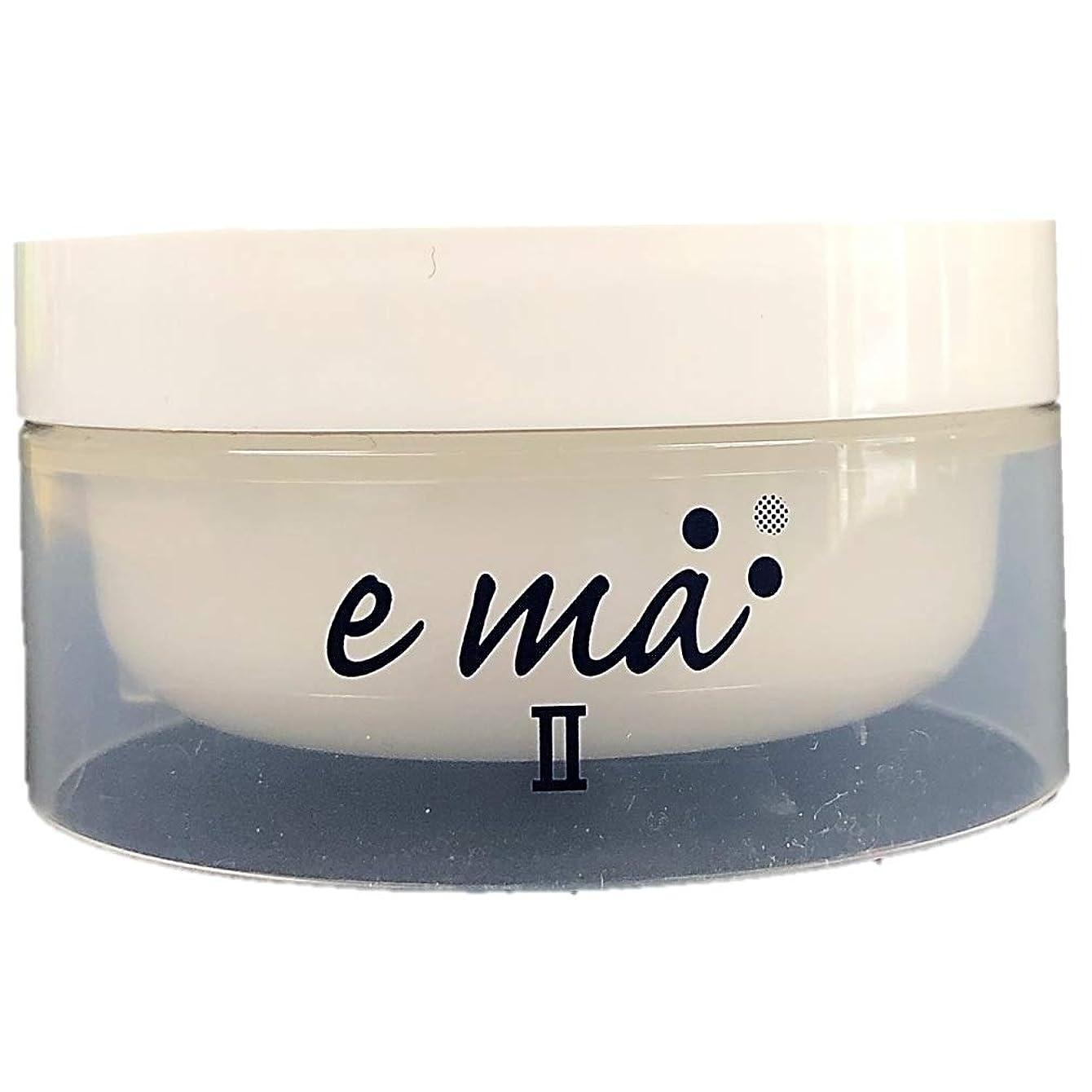 第二に目に見えるあえて【薬用クリーム】 emaⅡ 人気のエマシリーズから薬用美白クリーム 50g 医薬部外品