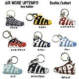 AIR MORE UPTEMPO スニーカー デザイン キーホルダー KEY HOLDER 全9種 (1 ブラック)