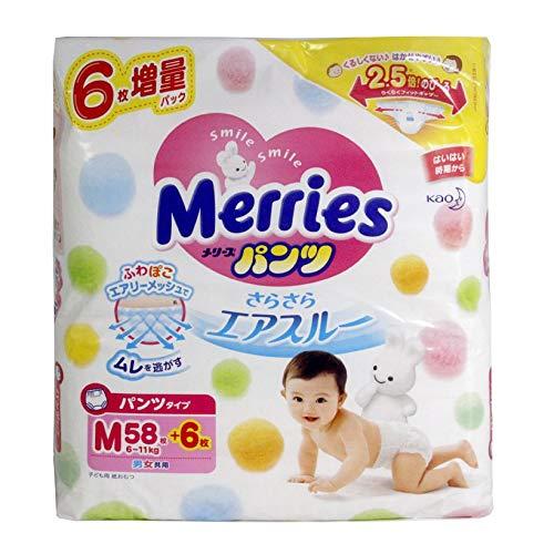 Japanische Windeln Merries PM 6-11kg // Japanese diapers nappies Merries PM 6-11kg // Японские подгузники-трусики Merries PM 6-11kg