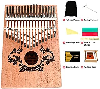 17 Key Kalimba, Kalimba Thumb Piano with Protective Box, Tuning Hammer and Study Instruction, portable musical instruments as Gift Idea for Kids Adult Beginners & Professional (Vintage)