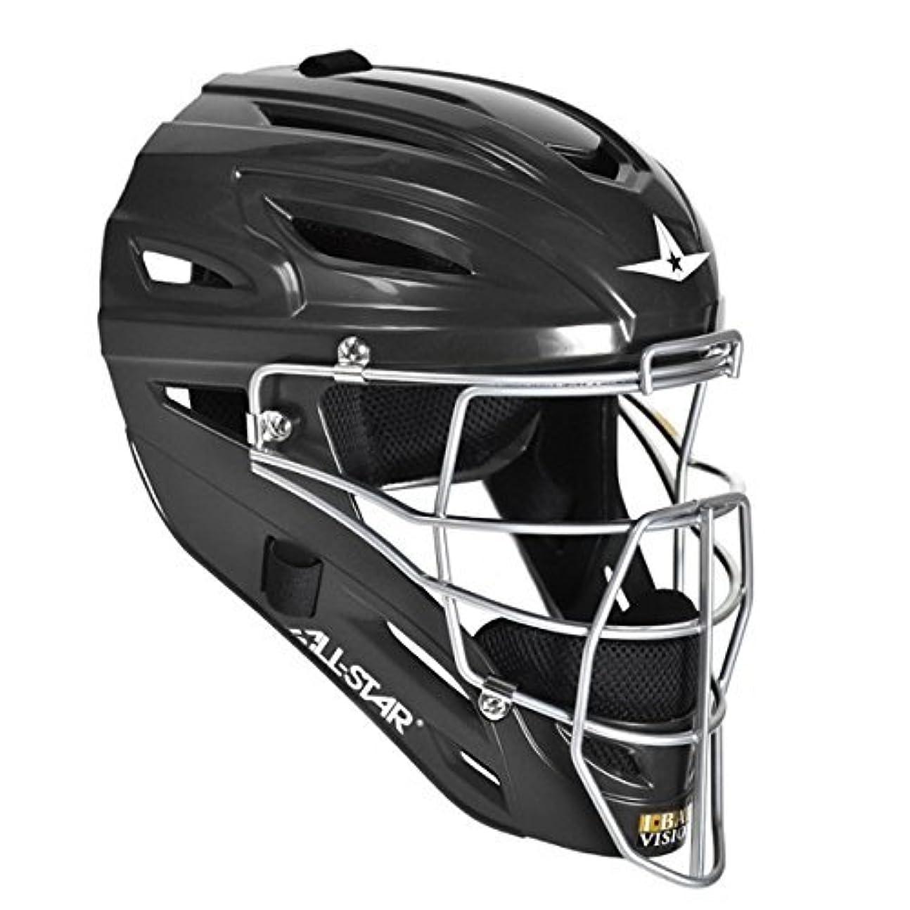 長さ信頼性レザーAll Star System 7 Catchers Helmets Scarlet - 3/4 [並行輸入品]