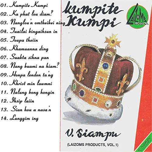 V. Siampu
