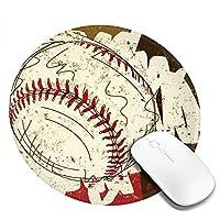 マウスパッド 円柄 手描き 野球 運動 古ぶり 個性 ゲーミング ゴム底 光学マウス対応 滑り止め エレコム 耐久性が良い おしゃれ かわいい 防水 サイバーカフェ オフィス最適 適度な表面摩擦 直径:20cm