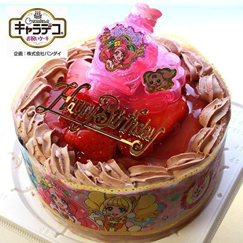 バースデー/ヒーリングっど・プリキュア2020・キャラデコお祝いケーキ・チョコ生クリーム苺デコレーションケーキ5号(バースデーオーナメント・キャンドル6本付き)