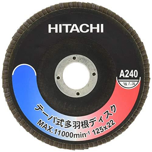日立工機 ハイコーキ テーパー式多羽根ディスク [7184]