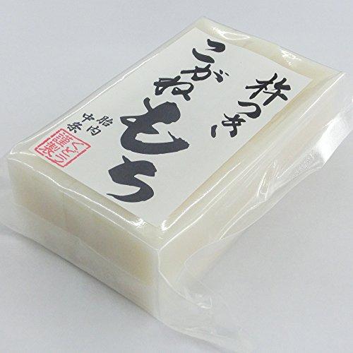 """【お土産に】 """"手作り杵つき餅 白餅(30枚)""""「こがねもち」100%使用"""