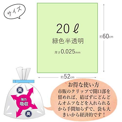 ハウスホールドジャパンゴミ袋消臭袋サニタリー用10枚入グリーン20LAS25