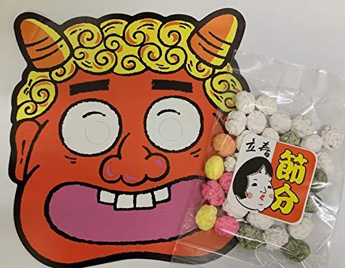 【大阪まっちゃ町 豆福】 業務用 節分 五色豆 50g 鬼の面 各100個
