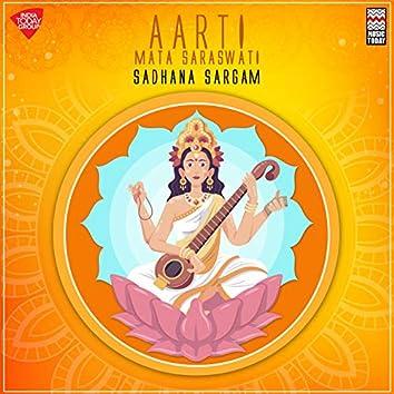 Aarti Mata Saraswati