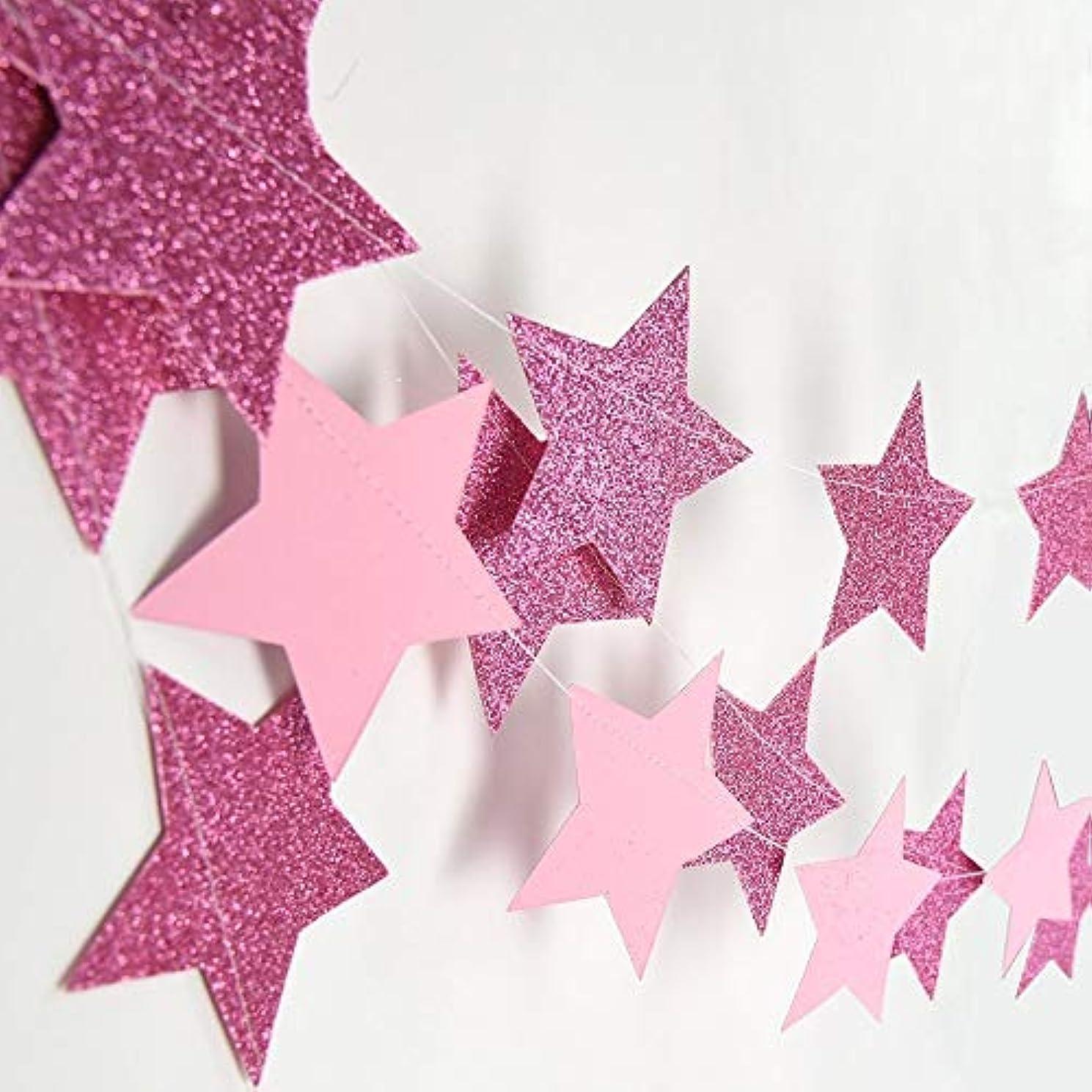 Skoye 2-Pack,Pink Star Garland, Pink Christmas Galaxy Banner, Twinkle Twinkle Little Star Garland Christmas Garland, Christmas Decor, Pink Baby Shower (Pink)