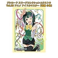 ブシロード スリーブコレクションエクストラ Vol.29 アニメ アイドルマスター『音無 小鳥』